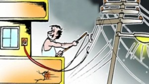 NEA collects fine of one lakh rupees for electricity theft
